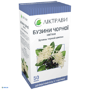 Бузины чёрной цветы пакетики 1,5 г, №20