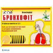 Препарат: Бронхофит  Пакети 1,5 г №20