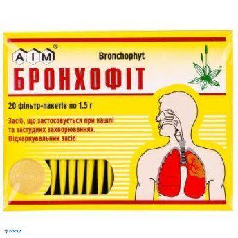 Бронхофит  Пакети 1,5 г №20