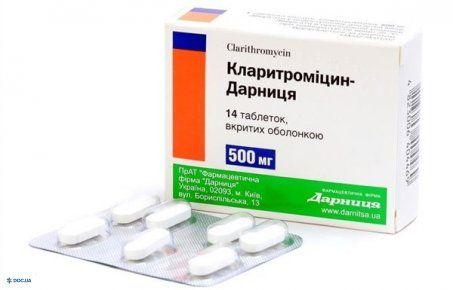 Кларитромицин-Дарница таблетки 500 мг №14