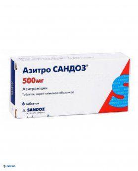 Азитро Сандоз таблетки 500 мг № 6