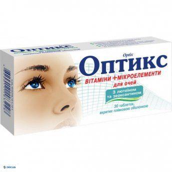 Оптикс таблетки №30