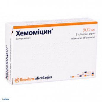 Хемомицин таблетки 500 мг №3