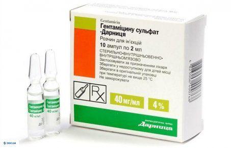Гентамицина сульфат-Дарница раствор 40 мг/мл ампула 2 мл №10
