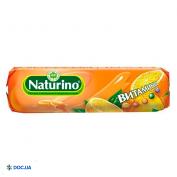 Препарат: Натурино Пастилки 33,5 г апельсин