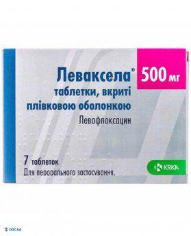 Леваксела таблетки 500 мг №7
