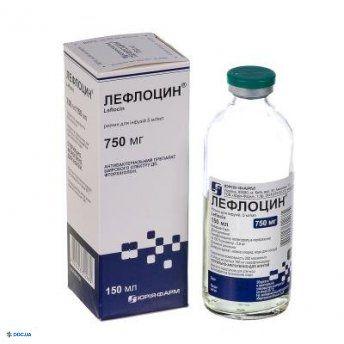Лефлоцин раствор 5мг/мл 150мл