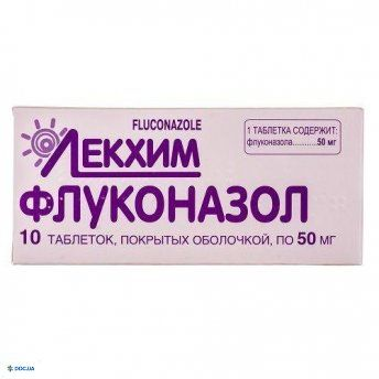Флуконазол таблетки 50 мг №10 Лекхим