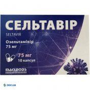 Препарат: Сельтавир капсулы 75 мг №10