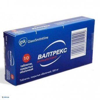 Вальтрекс таблетки 500 мг №10