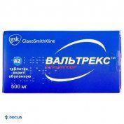 Препарат: Вальтрекс таблетки 500 мг № 42