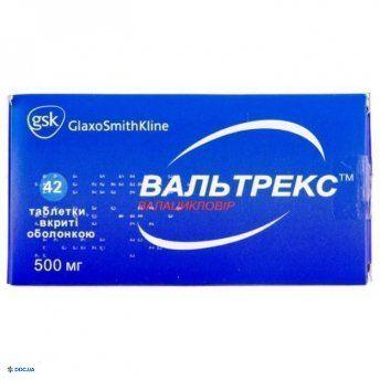 Вальтрекс таблетки 500 мг № 42