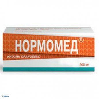 Нормомед таблетки 500 мг №20