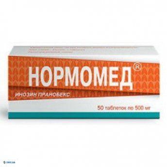 Нормомед таблетки 500 мг №50