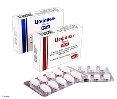 Цефинак таблетки  п/о 200 мг, №10