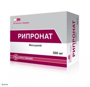 Рипронат капсулы 500 мг №60