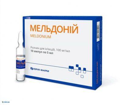 Мельдоний раствор для инъекций 100 мг/мл ампула 5 мл, №10