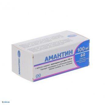 Амантин таблетки 100 мг №60