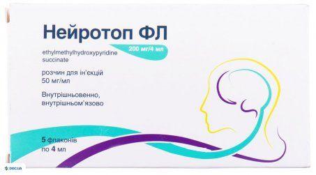 Нейротоп р-р д/ин. 200 мг/4 мл фл. №5