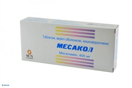 Месакол таблетки 400 мг №50