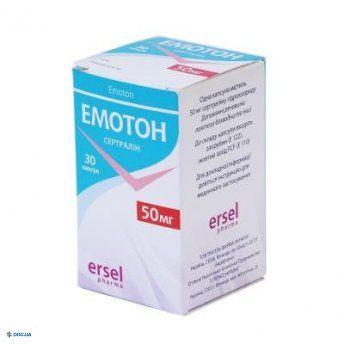 Эмотон капсулы 50 мг №30