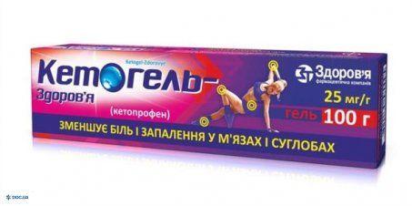 Кетогель-Здоровье гель 100 г