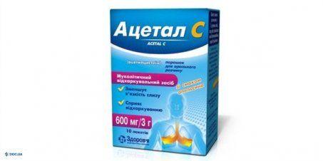 Ацетал c порошок для орального раствора 600 мг пакет спаренный 3 г, №10