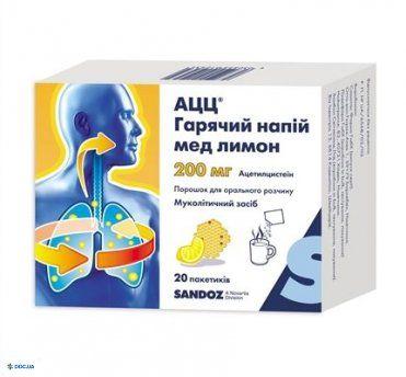 АЦЦ - 200 Горячий напиток Мед Лимон 200 мг / 3г Пакеты №20