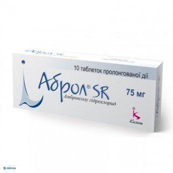 Аброл SR табл 75 мг № 20