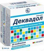 Препарат: Деквадол таблетки для рассасывания, с кокосовым вкусом, №30