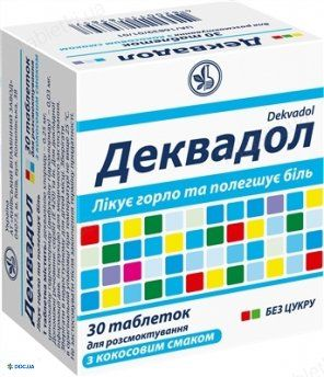 Деквадол таблетки для рассасывания, с кокосовым вкусом, №30