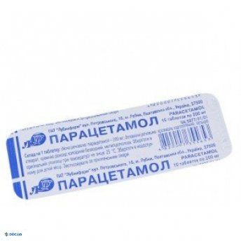 Препарат: Парацетамол таблетки 200 мг №10 Лубныфарм