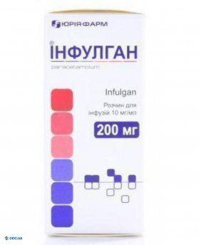 Инфулган раствор для инфузий, 200мг 20мл