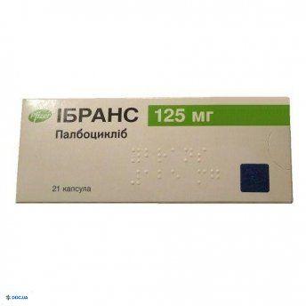 Ибранс капсулы 125 мг № 21