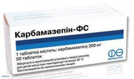 Карбамазепин-ФС таблетки 200 мг №50