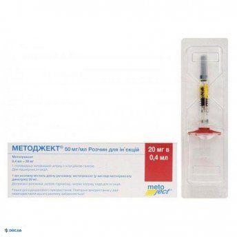 Методжект раствор для инъекций 20 мг шприц 0,4 мл №1