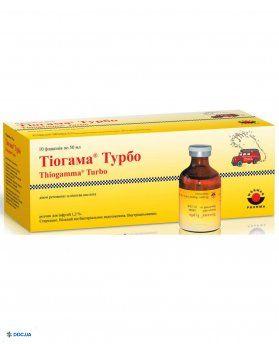 Тиогамма Турбо 1,2% 50 мл р-р д/инф, №10