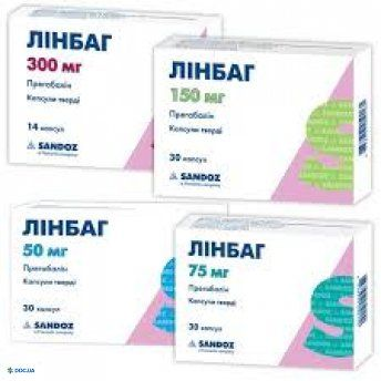 Линбаг капсулы 50 мг №30