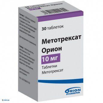 Метотрексат Орион таблетки 10 мг №30