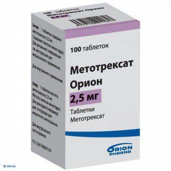 Метотрексат Орион таблетки 2,5 мг №100