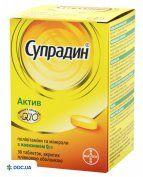 Препарат: Супрадин Актив таблетки покрытые пленочной оболонкой, №30