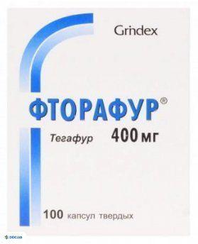 Фторафур капсулы 400 мг №100