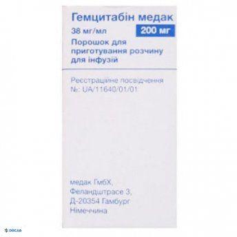 Гемцитабин Медак порошок для инфузий 200 мг №1