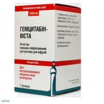 Гемцитабин-Виста порошок лиофилизированный для инфузий 1000 мг №1