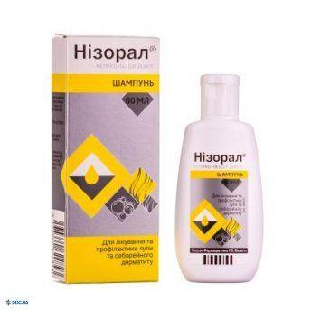 Низорал шампунь 20 мг/г 60 мл
