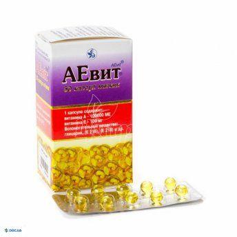Аевит витамины в капсулах №50