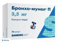Препарат: Бронхо-мунал П капсулы 3,5 мг №10