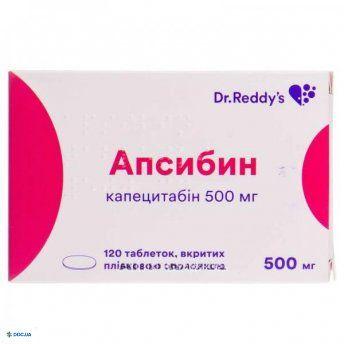 Апсибин таблетки 500 мг №120