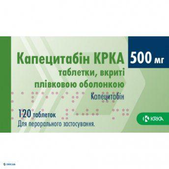 Капецитабин КРКА таблетки 500 мг №120