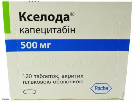 Кселода таблетки 500 мг №120